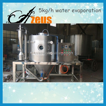 used spray dryer for salespray dry machine for animal drying machine