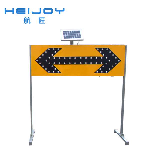 HEIJOY-STL-07 printable safety signs parking lot lights solar led outdoor sign Solar traffic