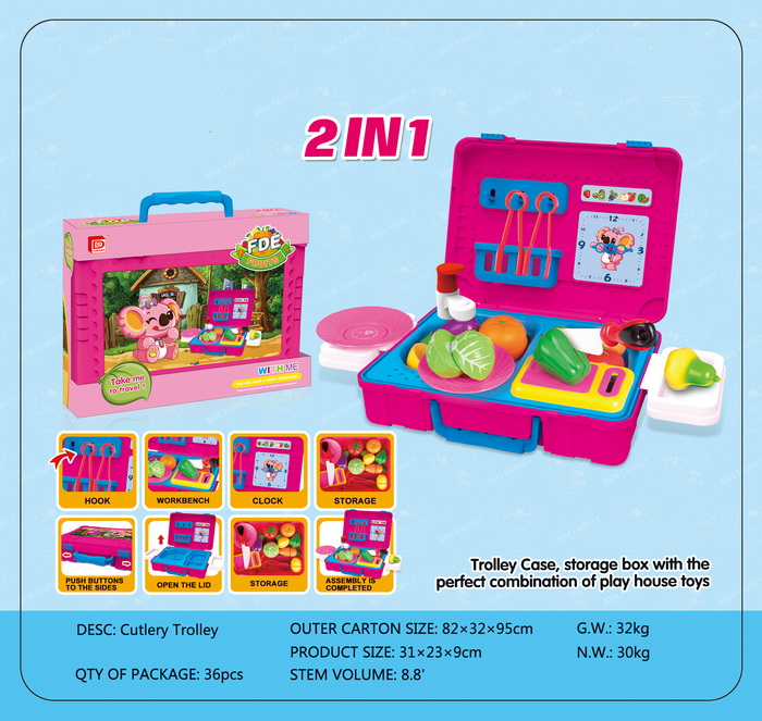 2019 New Pretended Toys Cosmetic Set Doctor Set Tool Set Beach Toys Trolley Case For Children