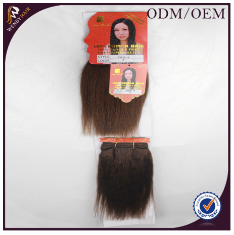 Wendy hair Long history NEW SHOP 5a grade YAKI mindreach hair with affordable prices