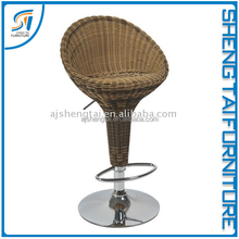 Modern outdoor rattan furniture bar stool with cheap price