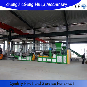 Fully automated ceramics chip secondary granulator supplier