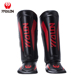 customizable profession soft leather kick boxing shin guard Accept OEM