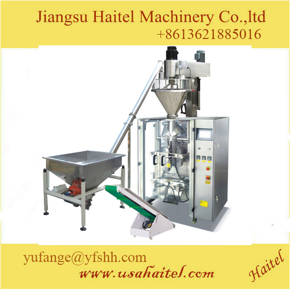 2017 NEW design namkeen pouch packing machine price