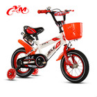 Best price children bicycle/kids bike saudi arabia/passed SASO certificate bicycle for kids 2016 kids bicycles for sale