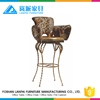 Modern Leather Bar Chair With Armrest Leather Bar Stool