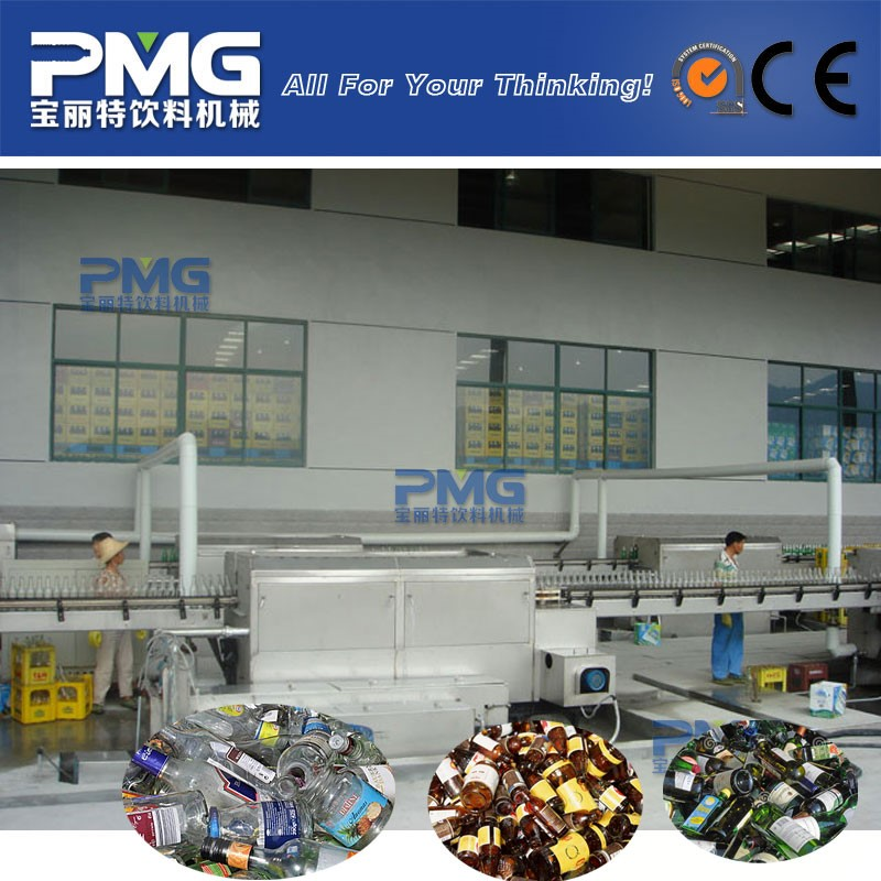PMG CE Certificated Automatic Glass Bottle Washing Machine / Equipment / Plant Price