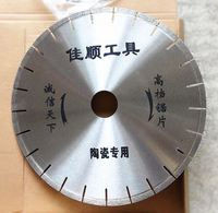 Diameter 350mm*3*9*43/41 ceramic diamond saw blade diamond tool stone tools