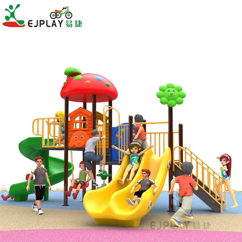 Cheap Kids outdoor Playground,Outdoor Playground Equipments,Cheap outdoor Playground