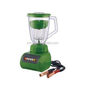 Hand Blender 999 DC 12v joyshaker blender bottle solar mixer grinder