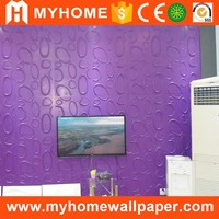 MyHome high quality 3d leather bamboo wall panel