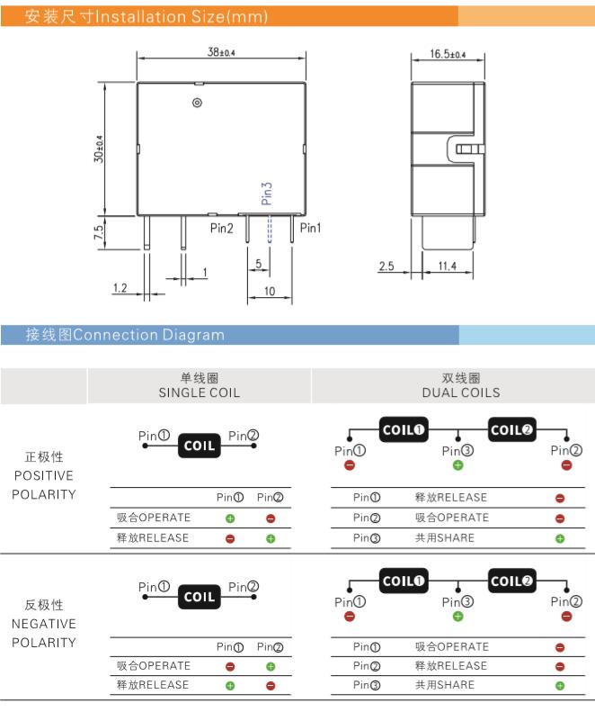 ממסר circuit12V 60A 250VAC גבוהה כוח מגנטי נעילה ממסר