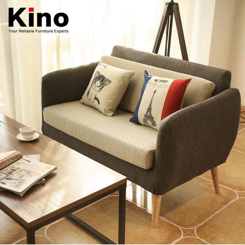 Single Fabric Sofa Cafe Double