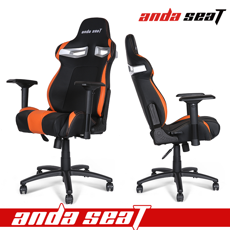 Hot-Sale Computer Chair Orange PC Game Chair AD-33