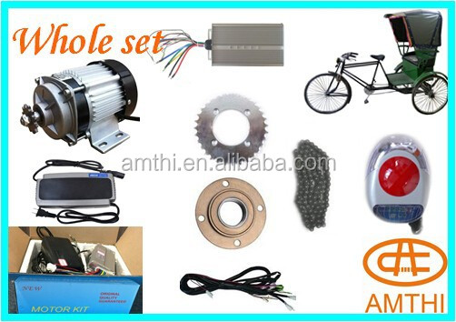 electric tricycle conversion kit, DC tricycle e rickshaw motor kit,electric tricycle spare parts