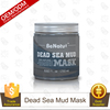 /product-detail/oem-odm-pure-mineral-dead-sea-mud-whitening-facial-mask-face-acne-treatment-60685783788.html