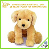 Soft Dog Toy Lovely Plush Floppy Dog Toy For Promotion