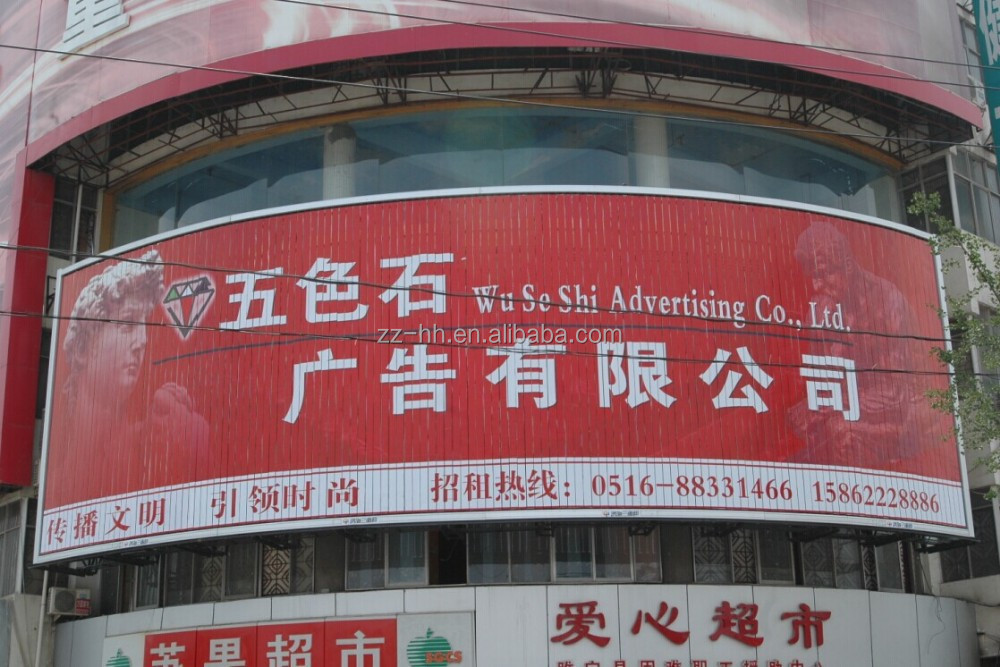 Aluminium rotating billboard system rivision display advertising