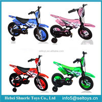 china supplier Factory Outlet wholesale Popular dirt bike kid Transportation bicycle
