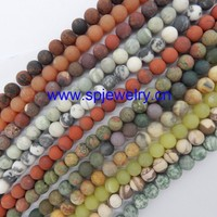 gemstone beads matted, round 4-14mm, 16-inch per strand