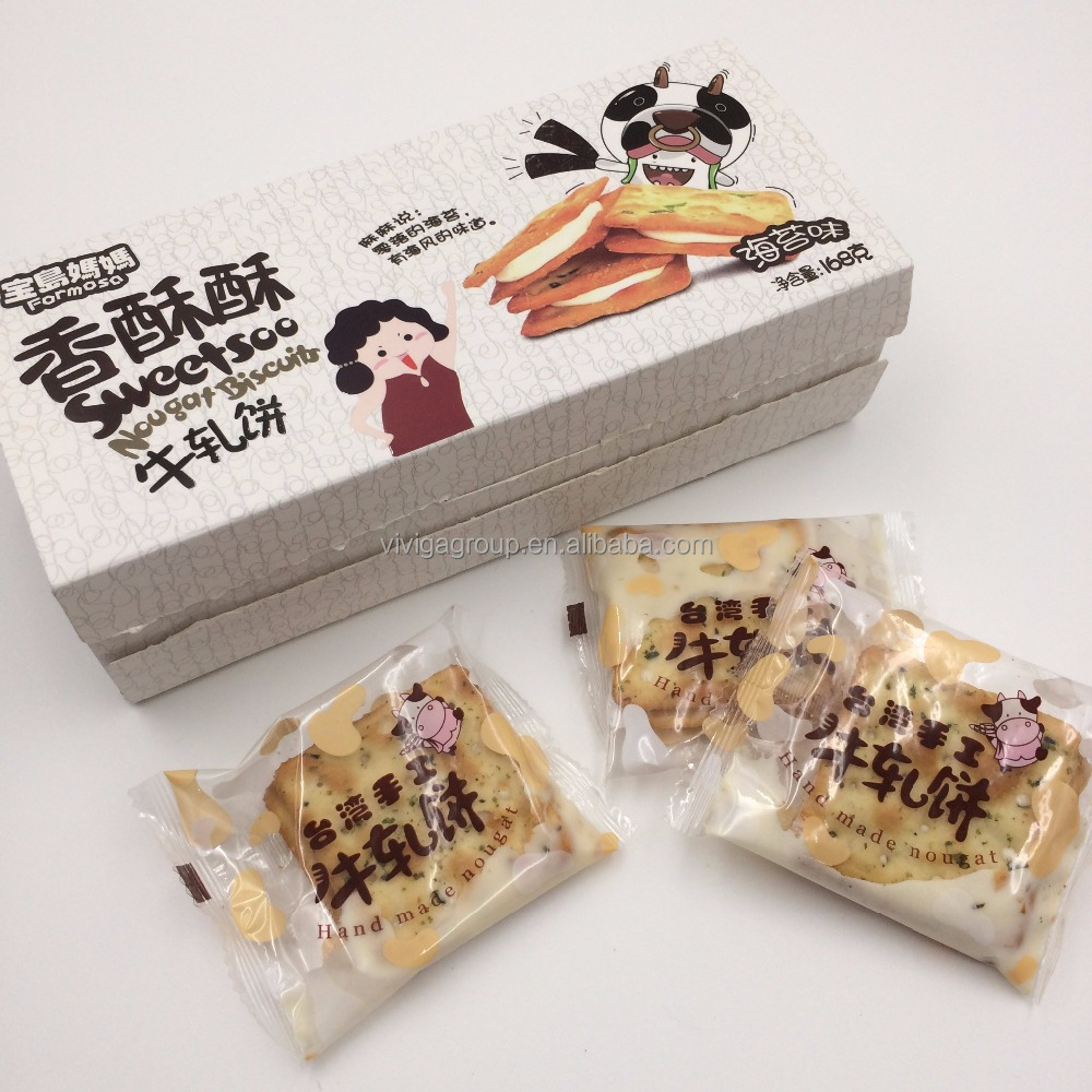 Chinese sandwich biscuit crispy nougat with nori flavor biscuit