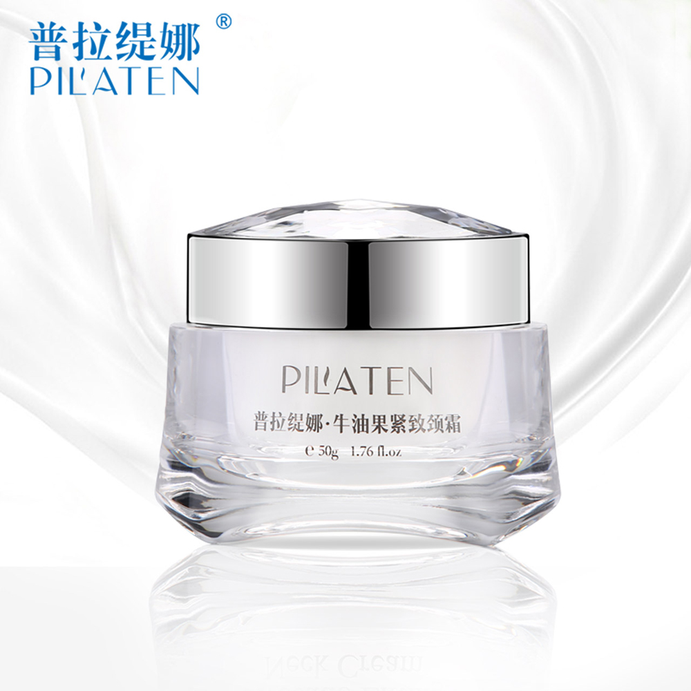 Pilaten Cream for Black Neck 1pcs Pilaten Avocado Lifting Neck Cream Whitening Cream 50g/pc