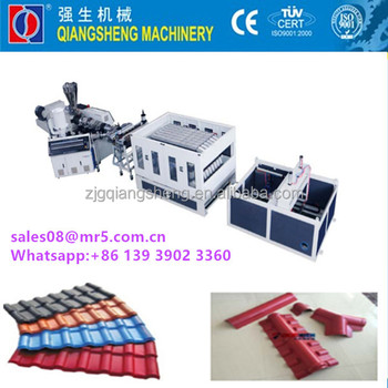 Pvc Corrugated Wave Roof Tile Sheet Extrusion Line Buy