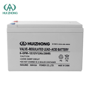 Factory direct supply explosion-proof 12v 12ah 20hr battery for inverter