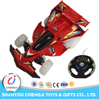 New four channel 3D remote control car racing game free online play with music