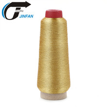 Fluorescent Gold MS metallic yarn metallic fluorescent thread for embroidery
