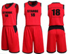 Custom basketball uniforms no minimum