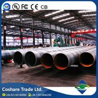 COSHARE- Product quality warrant Various series large diameter welded spiral steel pipe