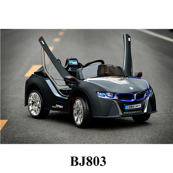 Fashion For Kids Electric Toy Car Ride On Four Wheel Mini Electric
