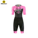 2016 customize new style skin suit for RTS MONTON