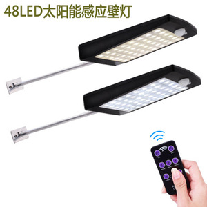 New model outdoor waterproof motion sensor IP65 6W 48leds smart solar power led wall light for road lighting