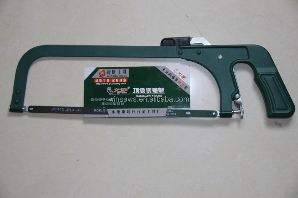 High-Grade Hackbi-Metal Band Saw Blade Power Hacksaw Prices