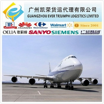 Air UPS freight from China to USA FBA Amazon warehouse(DDP service )