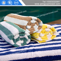 peri bath towel with low price