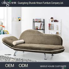Contemporary Sofa Company, Contemporary Sofa Company ...