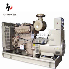 Ideal generator powered by bio energy