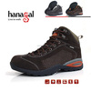 Wholesale High Quality and Performance Suede Outdoor Travelling Trendy Hiking Shoes