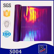 S004# rainbow color textile & leather hologram heat transfer paper