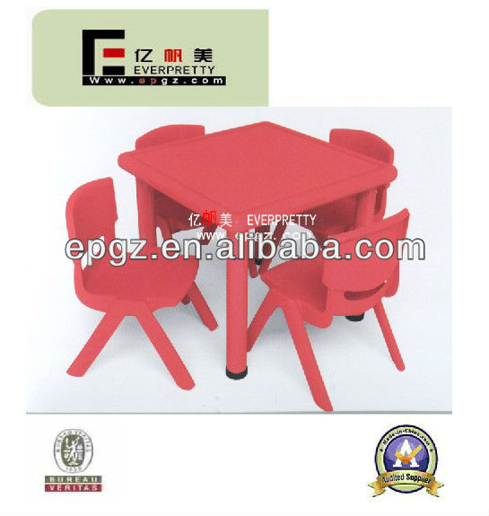 Kindergarten School Plastic Furniture for 4 Children Study Set/Plastic Chairs and Table of Preschool School