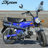 SKYTEAM 50cc 4 stroke SKYMAX Fuel injection dax motorcycle(EEC E4 APPROVAL) with NEW 5.5L BIG FUEL TANK