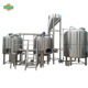 15bbl industrial mini brewery equipment beer production machine