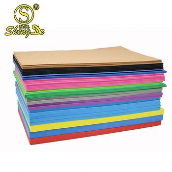 Eva Foam Price /eva Foam Maker/eva Form Sheet - Buy Eva Foam Price ...