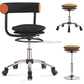 Office Computer Chairs, Air Stability Wobble Cushion / Balance Chair Board  Disc For Office Chair