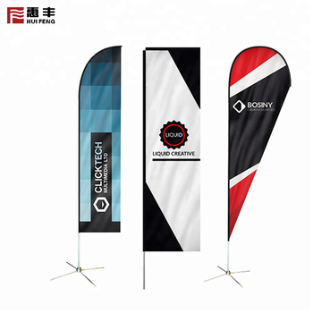 Cheap Custom Made Advertising Beach Flags Feather Flags