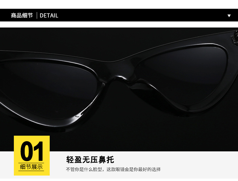 Caoshi Unique Style Italian Design Cat Sunglasses Polarized PC Sunglasses Women Fashion Cat Sunglasses Eye