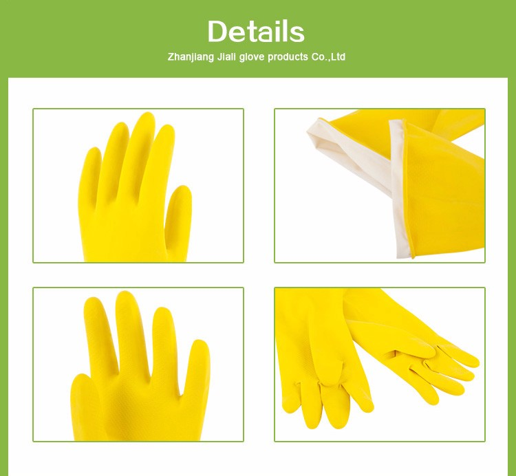 Anti-allergic universal latex household gloves in safety gloves